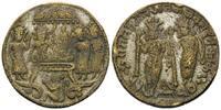Tempel-Token 5574 (19.Jh.?), Indien, Ramatanka, s-ss  55,00 EUR kostenloser Versand