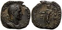 AE Sesterz,  Röm. Reich, Trajan Decius, 249-251, braune Patina, ss  170,00 EUR kostenloser Versand