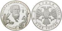 3 Rubel 1994, Russland, A.Ivanow, PP  39,00 EUR32,00 EUR kostenloser Versand