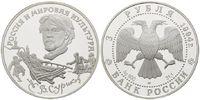 3 Rubel 1994, Russland, V.I.Surikow, PP  35,00 EUR30,00 EUR kostenloser Versand