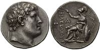 AR Tetradrachme  Mysien, Attalos I., 241-1...
