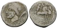 AR Denar (87 v.Chr.), Röm. Republik, L. und C. Memmius L.f. Galeria, 87... 56,00 EUR kostenloser Versand