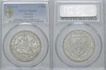 3 Mark 1915, Preussen, Mansfeld, PCGS MS66  1145,00 EUR kostenloser Versand