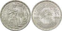Gunayh 1979 Ägypten, FAO, st  15,00 EUR14,00 EUR