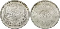 Gunayh 1973 Ägypten, FAO - Assuan Staudamm, st  23,00 EUR