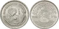 Gunayh 1978 Ägypten, FAO, st  16,50 EUR