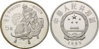 5 Yuan 1985, China, Chinesische Kultur - Lao Tse, l.ber. offene PP  65,00 EUR34,00 EUR kostenloser Versand