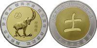Medaille  China, Lunar - Steinbock, st  16,00 EUR kostenloser Versand