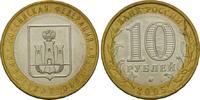 10 Rubel 2005 Russland, Region Oryol, st  2,50 EUR  zzgl. 6,40 EUR Versand