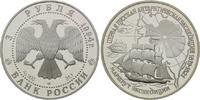 3 Rubel 1994 Russland, Route der Antarktisumsegelung, PP  49,00 EUR45,00 EUR  zzgl. 6,40 EUR Versand