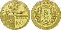 150 Yuan 2008 China, Olympiade Peking 2008 - Schwimmen, PP, Etui  445,00 EUR