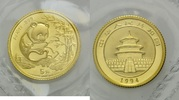 5 Yuan 1994 China, Panda - 1/20oz st in Orig.-Folie  175,00 EUR