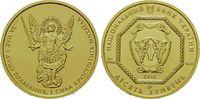 10 Hryven 2014 Ukraine, Erzengel Michael, 1/2oz st  635,00 EUR  zzgl. 9,40 EUR Versand