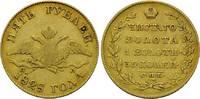 5 Rubel 1828, Russland, Nikolaus I., 1825-1855, ss  2760,00 EUR kostenloser Versand