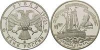 3 Rubel 1996, Russland, 300 Jahre Russische Flotte: Eisbrecher 'Ermak' ... 55,00 EUR39,00 EUR kostenloser Versand
