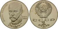 Rubel 1990, Russland, 125. Geburtstag von J.Rainis, unz.  8,00 EUR  zzgl. 6,40 EUR Versand