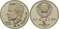 Rubel 1991, Russland, 100. Geburtstag von K.Ivanov, PP  6,00 EUR  zzgl. 6,40 EUR Versand