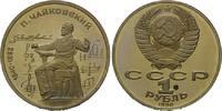 Rubel 1990, Russland, 100. Geburtstag von Tschaikovsky, unz.  6,00 EUR  zzgl. 6,40 EUR Versand