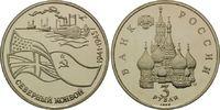 3 Rubel 1992, Russland, Seekonvoi der Alliierten nach Murmansk, PP  12,00 EUR kostenloser Versand