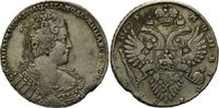 Rubel, 1733 Russland, Anna, 1730-1740 ss