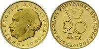 20 Lewa 1964 Bulgarien, 20. Jahrestag der Volksrepublik, PP  725,00 EUR  zzgl. 9,40 EUR Versand