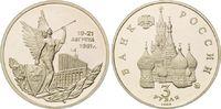 3 Rubel 1992, Russland, 1. Jahrestag des Augustputsches, PP  12,50 EUR  zzgl. 6,40 EUR Versand