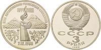 3 Rubel 1989, Russland, 1. Jahrestag des Erdbebens in Armenien, PP  5,00 EUR  zzgl. 6,40 EUR Versand