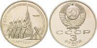 3 Rubel 1991, Russland, 50. Jahrestag der Schlacht um Moskau, PP  5,00 EUR  zzgl. 6,40 EUR Versand