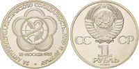 1 Rubel 1985, Russland, XII. Weltfestspiele der Jugend und Studenten in... 9,50 EUR  zzgl. 6,40 EUR Versand