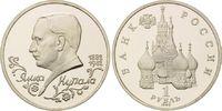 1 Rubel 1992, Russland, 100. Geburtstag von Janka Kupala, Dichter, PP  7,00 EUR  zzgl. 6,40 EUR Versand