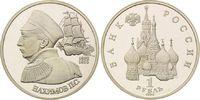 1 Rubel 1992, Russland, 190. Geburtstag von Pavel Nachimov, Admiral, PP  9,50 EUR  zzgl. 6,40 EUR Versand