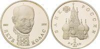 1 Rubel 1992, Russland, 110. Geburtstag von Jakub Kolas, Schriftsteller... 5,00 EUR  zzgl. 6,40 EUR Versand