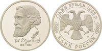 1 Rubel 1993, Russland, 175. Geburtstag von Ivan Turgenev, Schriftstell... 14,00 EUR  zzgl. 6,40 EUR Versand