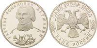 1 Rubel 1993, Russland, 250. von Geburtstag Gavriil Derzavin, Dichter, PP  14,00 EUR  zzgl. 6,40 EUR Versand