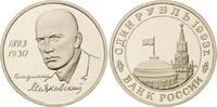 1 Rubel 1993, Russland, 100. Geburtstag von Vladimir Majakovskij, Dicht... 26,50 EUR  zzgl. 6,40 EUR Versand