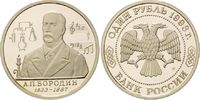 1 Rubel 1993, Russland, 160. Geburtstag von Aleksandr Borodin, Komponis... 18,50 EUR  zzgl. 6,40 EUR Versand