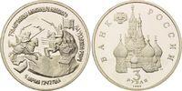 3 Rubel 1992, Russland, 750. Jahrestag des Sieges auf dem Peipussees PP  5,00 EUR  zzgl. 6,40 EUR Versand