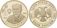 1 Rubel 1993, Russland, 150. Geburtstag von Kliment Timirjasev, Botanik... 13,50 EUR  zzgl. 6,40 EUR Versand