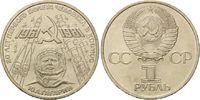 1 Rubel 1981, Russland, 20. Jahrestag des Weltraumflugs von Jurij Gagar... 4,00 EUR  zzgl. 6,40 EUR Versand