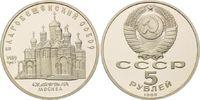 5 Rubel 1989, Russland, Mariä-Verkündigungs-Kathedrale in Moskau PP  6,00 EUR  zzgl. 6,40 EUR Versand