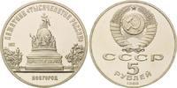 5 Rubel 1988, Russland, Denkmal zur Jahrtausendfeier Russlands in Novgo... 6,00 EUR  zzgl. 6,40 EUR Versand