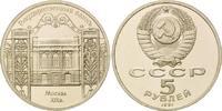 5 Rubel 1991, Russland, Gebäude der Staatsbank in Moskau (19. Jh.) PP  5,00 EUR  zzgl. 6,40 EUR Versand