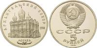 5 Rubel 1991, Russland, Erzengel-Michael-Kathedrale in Moskau PP  6,00 EUR  zzgl. 6,40 EUR Versand