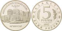 5 Rubel 1992, Russland, Mausoleum in Yasi (Kaschachstan) PP  6,00 EUR  zzgl. 6,40 EUR Versand