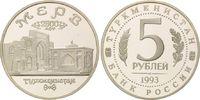 5 Rubel 1993, Russland, Bauwerke in Merv (Turkmenistan) PP  36,50 EUR  zzgl. 6,40 EUR Versand
