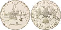 5 Rubel 1993, Russland, Dreifaltigkeitskloster in Sergiev Posad, PP  7,50 EUR  zzgl. 6,40 EUR Versand