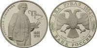 2 Rubel 1994, Russland, 150. Geburtstag von Ilja Repin, Maler, PP  9,50 EUR  zzgl. 6,40 EUR Versand