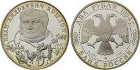 2 Rubel 1994, Russland, 225. Geburtstag von Ivan Krylov, Fabeldichter, ... 12,50 EUR  zzgl. 6,40 EUR Versand