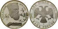 2 Rubel 1994, Russland, 115. Geburtstag von Pavel Bazov, Erzähler, flec... 9,50 EUR  zzgl. 6,40 EUR Versand