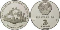 3 Rubel 1989, Russland, Kreml in Moskau (15. Jh.), PP  29,50 EUR  zzgl. 6,40 EUR Versand